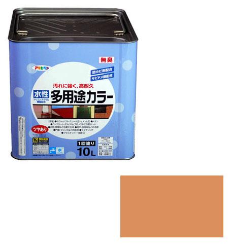 アサヒペン 水性多用途カラー 10L ラフィネオレンジ ※取寄品
