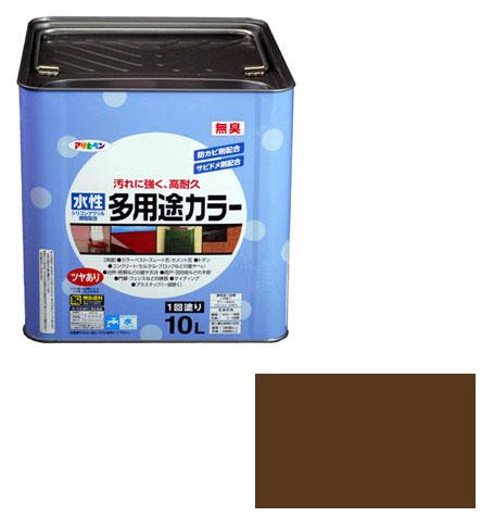 アサヒペン 水性多用途カラー 10L ブラウン ※取寄品