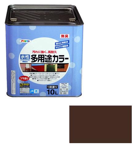 アサヒペン 水性多用途カラー 10L こげ茶 ※取寄品