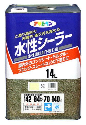 アサヒペン 水性シーラー 14L ライトレモン ※取寄品