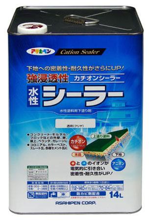 アサヒペン 強浸透性水性シーラー 14L 透明 クリヤ ※取寄品