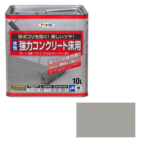 アサヒペン 水性強力コンクリート床用 10L ライトグレー ※取寄品