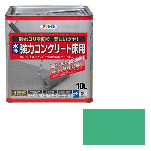 アサヒペン 水性強力コンクリート床用 10L ライトグリーン ※取寄品