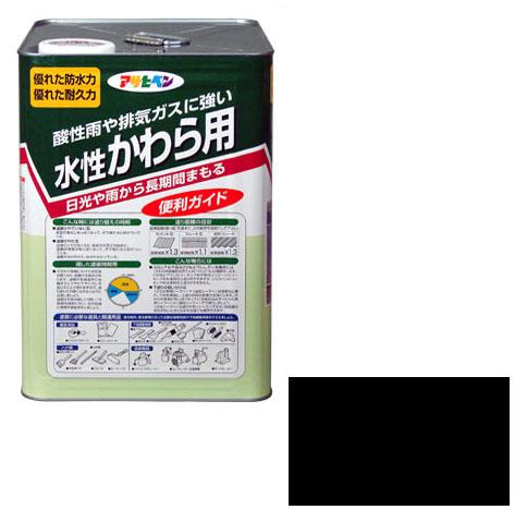 アサヒペン 水性かわら用 14L スレートブラック ※取寄品