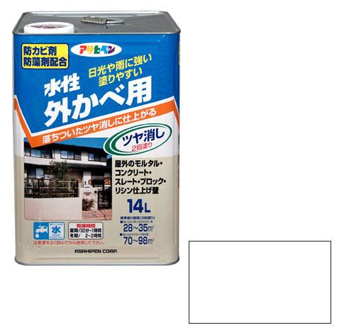 アサヒペン 水性塗料 外カベ用 ツヤ消し 14L ホワイト ※取寄品