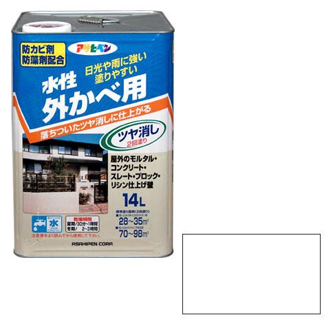 アサヒペン 水性塗料 外カベ用 ツヤ消し 14L アイボリー ※取寄品