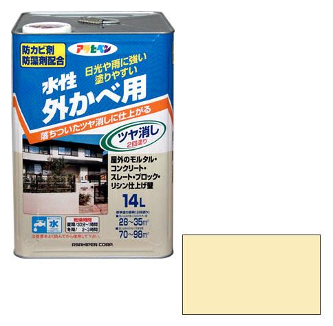アサヒペン 水性塗料 外カベ用 ツヤ消し 14L クリーム色 ※取寄品