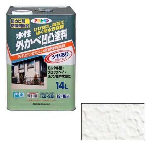 アサヒペン 水性外かべ凹凸塗料 ツヤあり 14L ホワイト ※取寄品