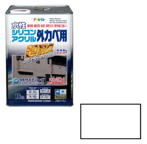 アサヒペン 水性シリコンアクリル外かべ用 16kg ホワイト ※取寄品