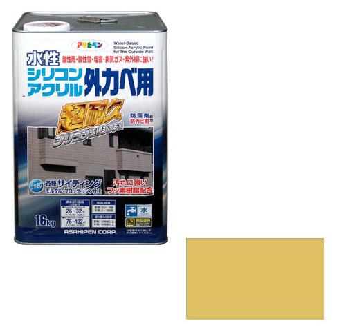 アサヒペン 水性シリコンアクリル外かべ用 16kg シトラスイエロー ※取寄品