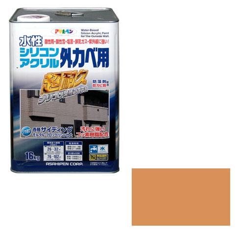 アサヒペン 水性シリコンアクリル外かべ用 16kg ラフィネオレンジ ※取寄品