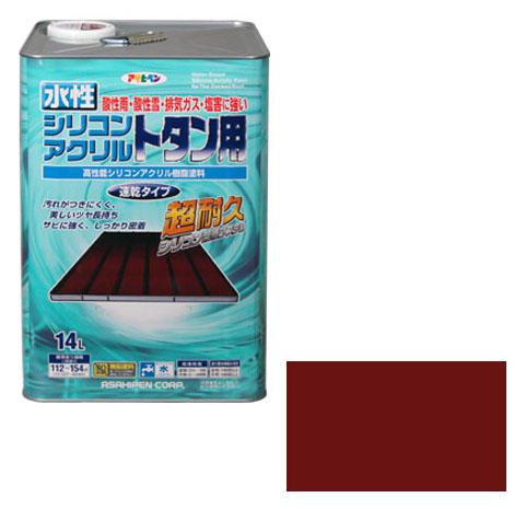 アサヒペン 水性シリコンアクリルトタン用 14L 赤さび ※取寄品