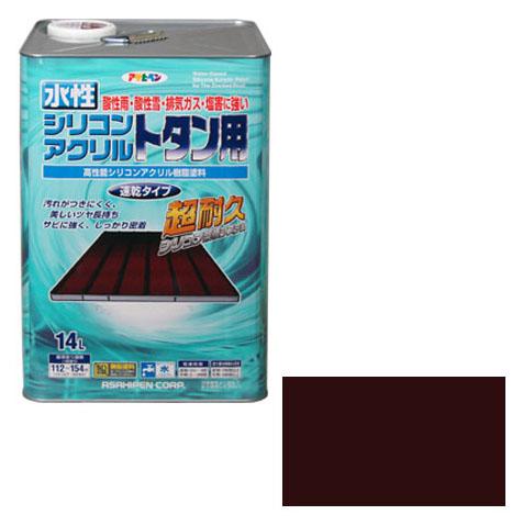 アサヒペン 水性シリコンアクリルトタン用 14L こげ茶 ※取寄品