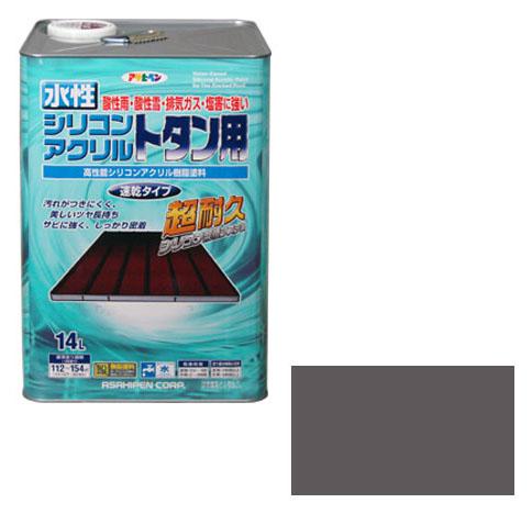 アサヒペン 水性シリコンアクリルトタン用 14L グレー ※取寄品