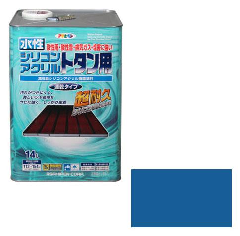 アサヒペン 水性シリコンアクリルトタン用 14L スカイブルー ※取寄品