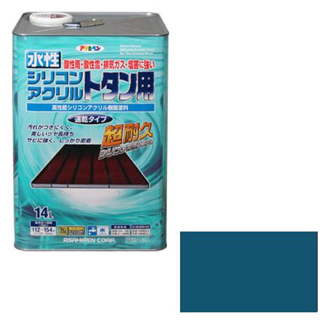 アサヒペン 水性シリコンアクリルトタン用 14L オーシャンブルー ※取寄品