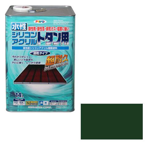 アサヒペン 水性シリコンアクリルトタン用 14L 緑 ※取寄品