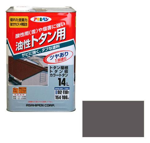 アサヒペン 油性トタン用 14L グレー(ねずみ色) 取寄品