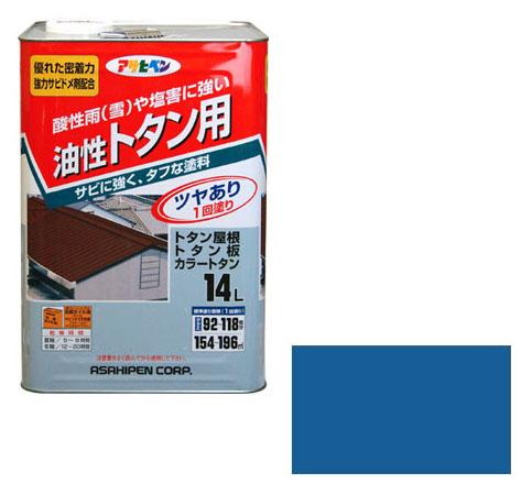 アサヒペン 油性トタン用 14L スカイブルー 取寄品