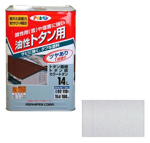 アサヒペン 油性トタン用 14L 銀 取寄品