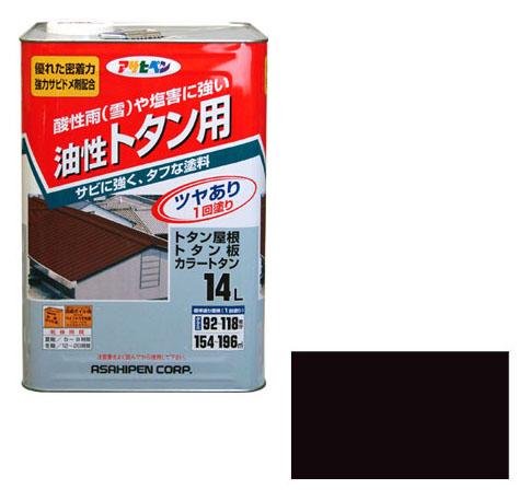 アサヒペン 油性トタン用 14L 新茶 取寄品