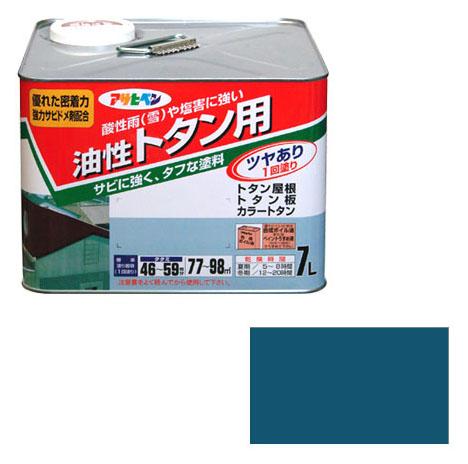 アサヒペン 油性トタン用 7L オーシャンブルー 取寄品
