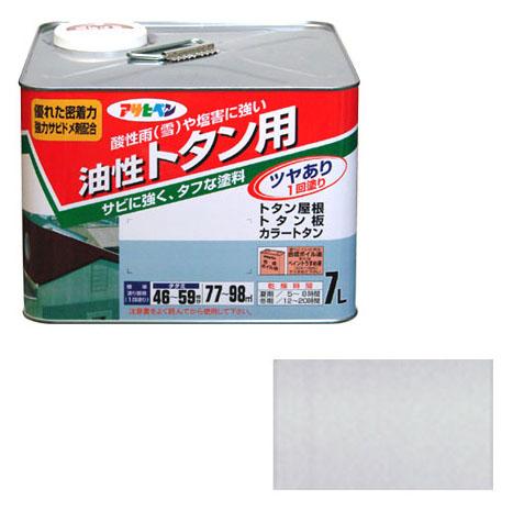 アサヒペン 油性トタン用 7L 銀 取寄品