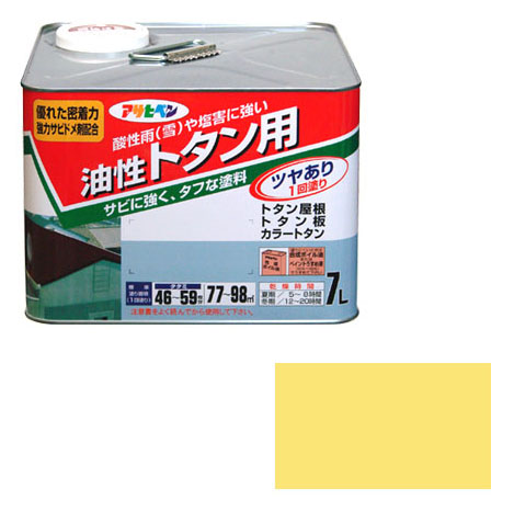 アサヒペン 油性トタン用 7L クリーム色 取寄品