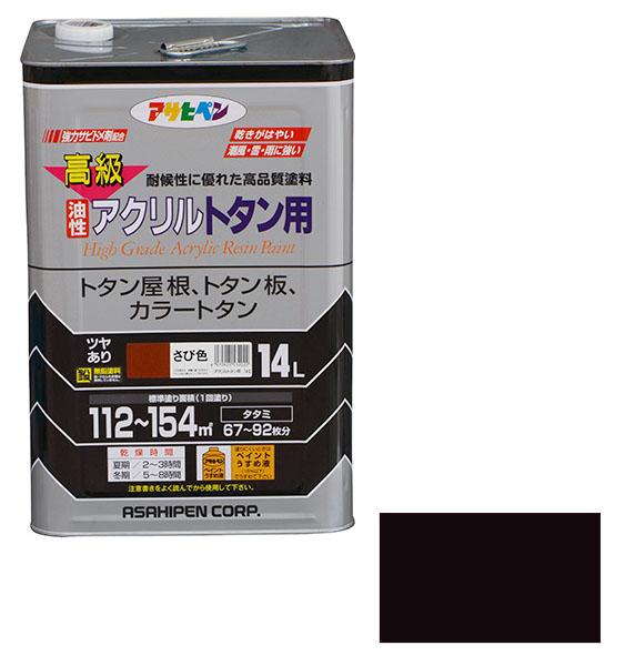 アサヒペン 油性高級アクリルトタン用 14L 新茶 取寄品