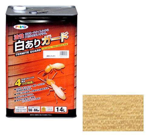 アサヒペン 油性白ありガード 14L 透明(クリヤ) 取寄品