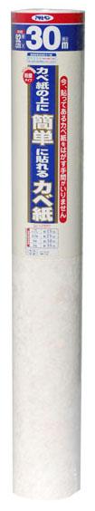 アサヒペン カベ紙の上に簡単に貼れるカベ紙 92cm×30m (ロゼオ) ※取寄品 KW72