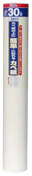 アサヒペン カベ紙の上に簡単に貼れるカベ紙 92cm×30m (サロット) ※取寄品 KW75