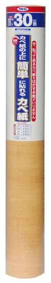 アサヒペン カベ紙の上に簡単に貼れるカベ紙 92cm×30m (ライトオーク) ※取寄品 KW78
