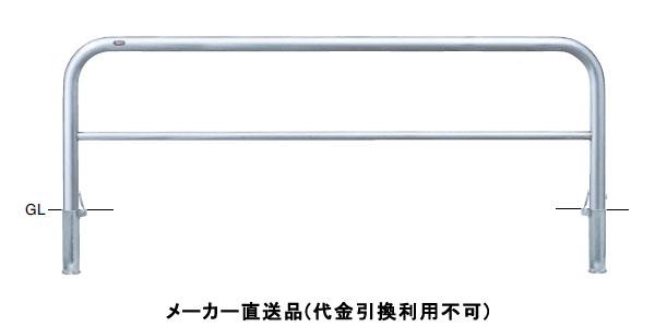 サンポール アーチ 差込式フタ付 車止めポール 直径60.5mm W2000×H800 ステンレス製 メーカー直送 AH-7SF20-800