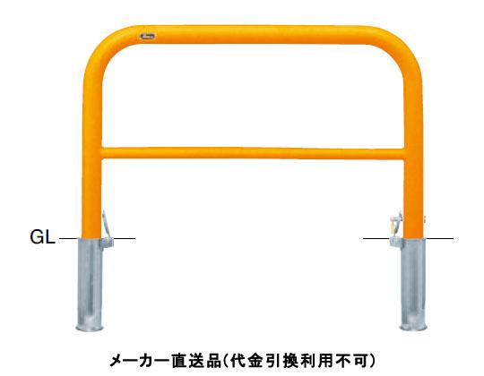 サンポール アーチ 差込式カギ付 車止めポール 直径60.5mm W1000×H650 黄 スチール製 メーカー直送 FAH-7SK10-650(Y)