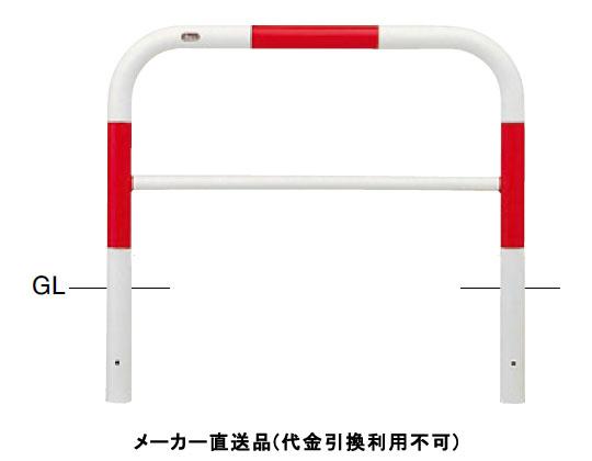 サンポール アーチ 固定式 車止めポール 直径60.5mm W1000×H650 赤白 スチール製 メーカー直送 FAH-7U10-650(RW)