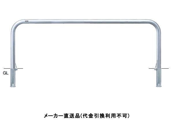 サンポール 受注生産 アーチ 差込式フタ付 車止めポール 直径60.5mm W2000×H650 ステンレス製 メーカー直送 AA-7SF20-650