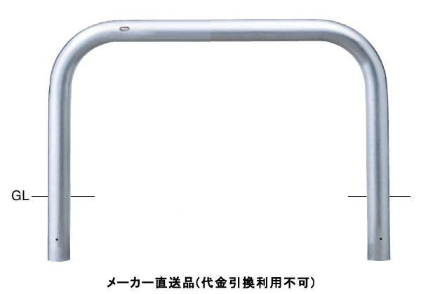 サンポール 受注生産 アーチ 固定式 車止めポール 直径101.6mm W1500×H800 ステンレス製 メーカー直送 AA-11U15-800