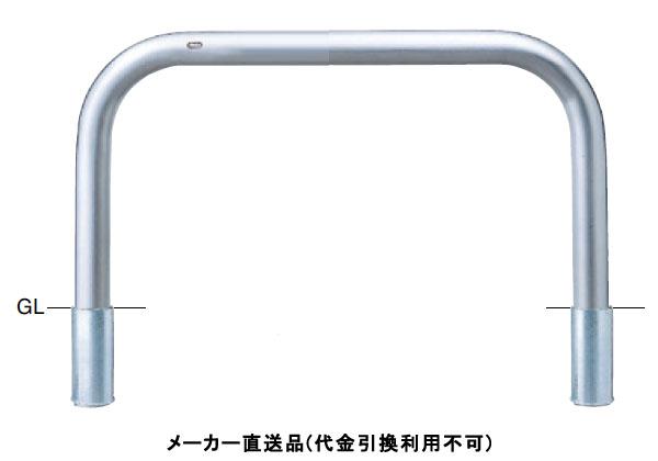 サンポール 受注生産 アーチ 差込式 車止めポール 直径101.6mm W1500×H800 ステンレス製 メーカー直送 AA-11S15-800