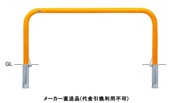 限定価格セール サンポール アーチ 差込式フタ付 正規逆輸入品 車止めポール 直径60.5mm W1500×H650 黄 Y FAA-7SF15-650 メーカー直送 スチール製