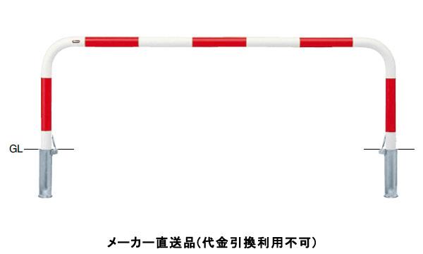 サンポール アーチ 差込式フタ付 車止めポール 直径60.5mm W2000×H650 赤白 スチール製 メーカー直送 FAA-7SF20-650(RW)