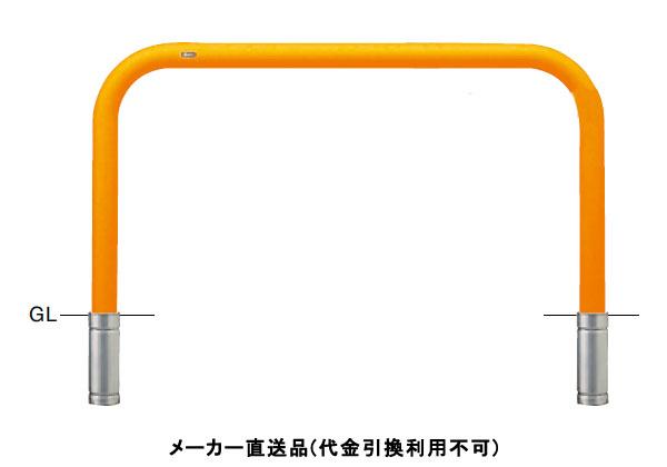 サンポール アーチ 差込式 車止めポール 直径76.3mm W1500×H800 黄 スチール製 メーカー直送 FAA-8S15-800(Y)
