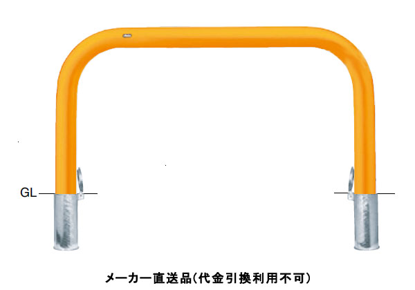サンポール 受注生産 アーチ 差込式フタ付 車止めポール 直径101.6mm W1500×H800 黄 スチール製 メーカー直送 FAA-11SF15-800(Y)