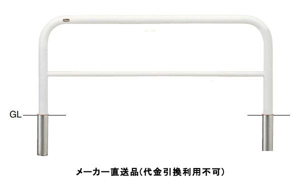 サンポール アーチ 差込式 車止めポール 直径60.5mm W1500×H650 白 スチール製 メーカー直送 FAH-7S15-650(W)