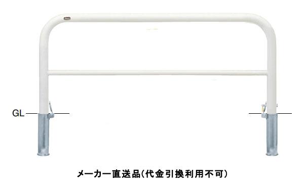 サンポール アーチ 差込式カギ付 車止めポール 直径60.5mm W1500×H650 白 スチール製 メーカー直送 FAH-7SK15-650(W)