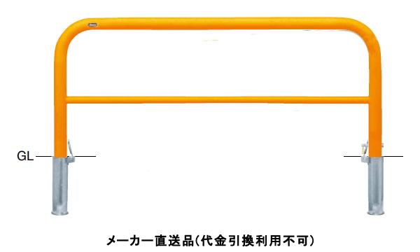 サンポール アーチ 差込式カギ付 車止めポール 直径60.5mm W1500×H650 黄 スチール製 メーカー直送 FAH-7SK15-650(Y)