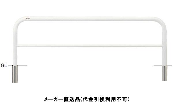 サンポール アーチ 差込式 車止めポール 直径60.5mm W2000×H650 白 スチール製 メーカー直送 FAH-7S20-650(W)