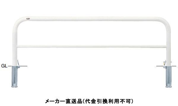 サンポール アーチ 差込式カギ付 車止めポール 直径60.5mm W2000×H650 白 スチール製 メーカー直送 FAH-7SK20-650(W)