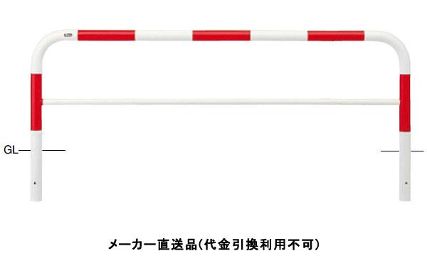 サンポール アーチ 固定式 車止めポール 直径60.5mm W2000×H650 赤白 スチール製 メーカー直送 FAH-7U20-650(RW)