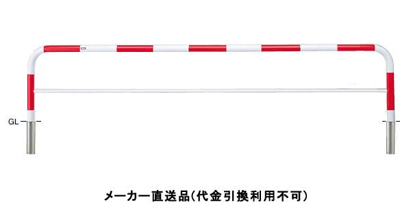 サンポール アーチ 差込式 車止めポール 直径60.5mm W3000×H650 赤白 スチール製 メーカー直送 FAH-7S30-650(RW)